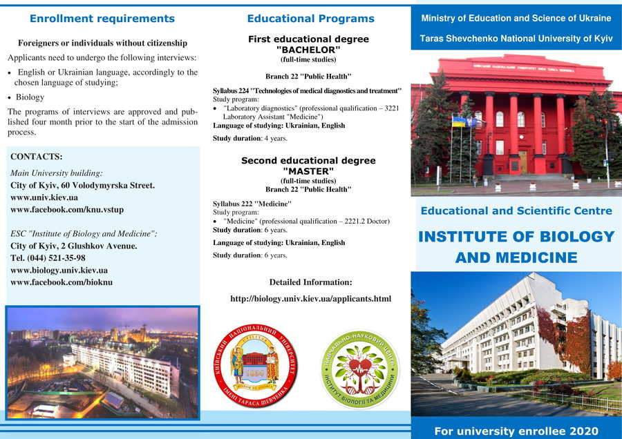 ESC Institute Biology Medicine 2020 ENGred 2